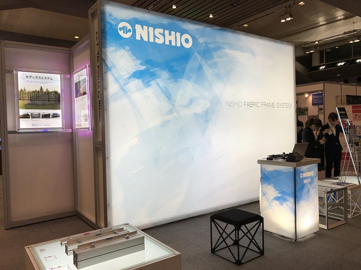 http://www.tekizai.nishio-rent.co.jp/sannomiya/product/s-IMG_5861.jpg